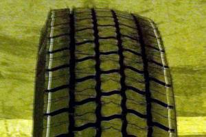 Грузовая шина Kormoran Roads 2D